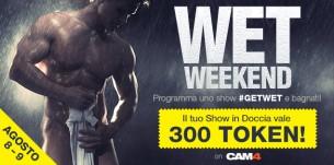 Fatti una doccia in webcam: Il tuo show vale 300 Token!