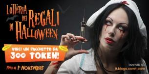 Lotteria dei Regali di Halloween: partecipa all'estrazione di un pacchetto da 300 Token!