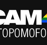 Stop Omofobia! Le bellissime e trasgressive coppie Gay delle webcam di CAM4