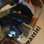 maxelei