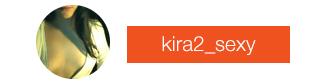 KIRA2_SEXY