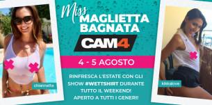 Capezzoli duri e bagnati nel weekend di cam show a tema Maglietta Bagnata!